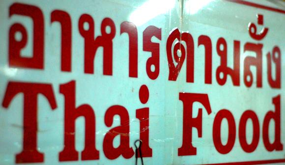 Visite Gourmande en Thaïlande