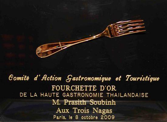 Les 3 Nagas : Fourchette d'Or 2009 de la gastronomie Thaïlandaise