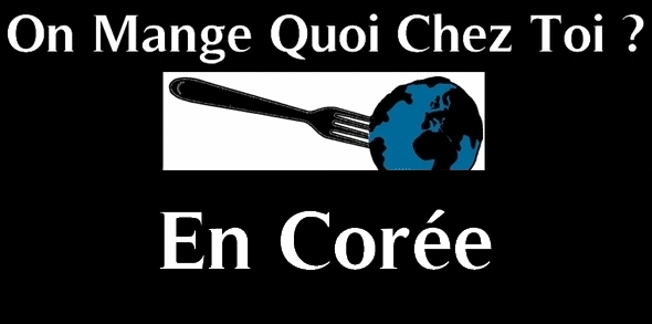 logo-coree