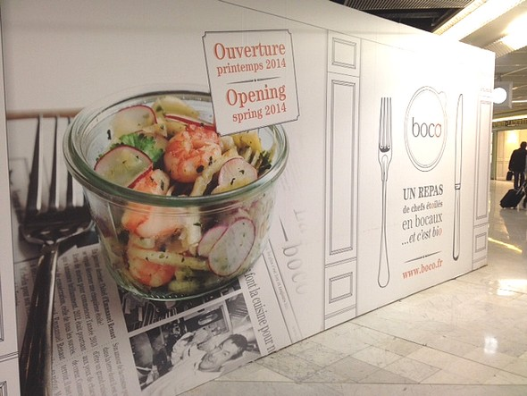 le futur resto boco à Orly ouest ©thierry bourgeon/laradiodugout.fr