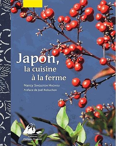 japon-la-cuisine-a-la-ferme
