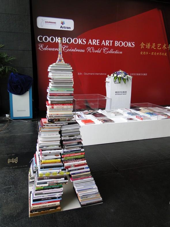 une tour Eiffel de livres à l'imprimerie Artron de Pékin ©TB/laradiodugout.fr