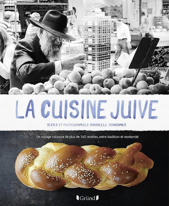 cuisine juive une
