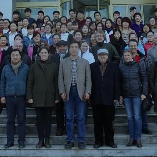 université chine bio