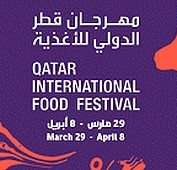 QATAR INTERNATIONAL FOOD FESTIVAL