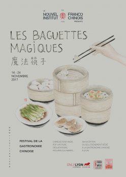 Affiche-Festival-Gastronomie-Chinoise-2017 (1)