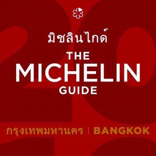 GM_Bangkok (1) vignette