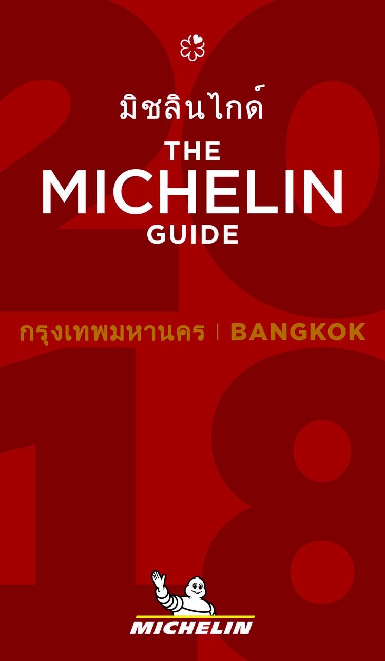 GM_Bangkok (1)