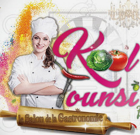 ''KOOL TOUNSI''  1er Salon Gastronomique tunisien