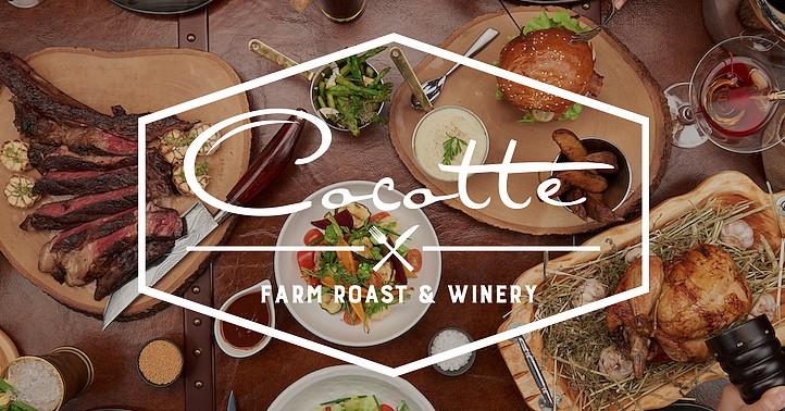 Cocottefoodfond logo