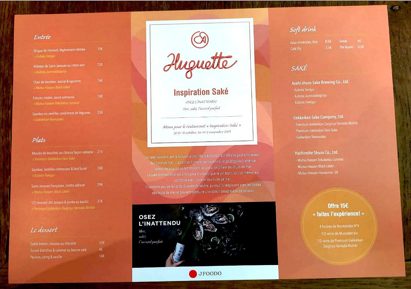Carte Inspiration Saké – Restaurant Huguette Bistro de la Mer Paris 6