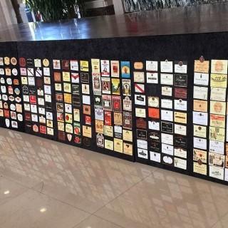 collection étiquettes de vin ©cercle francophone de Yantai - Chine