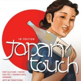 japan-touch