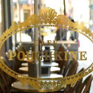 © café pouchkine